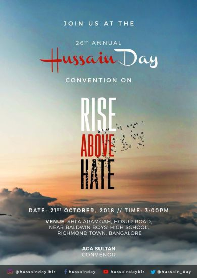 26th Annual Hussain Day Convention