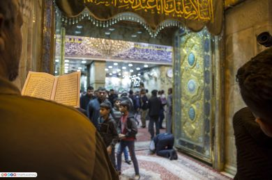 Quran and supplication recited at Imam Hussain Holy Shrine